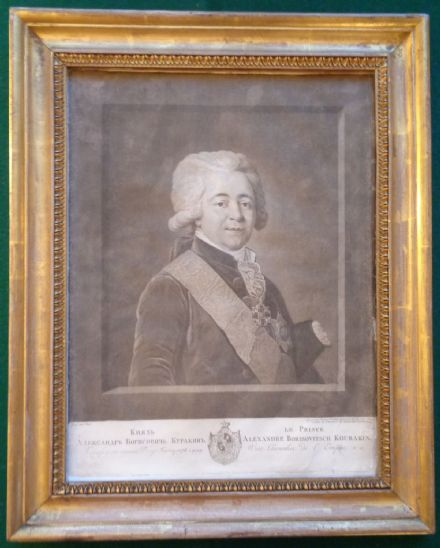18th Century Imperial Russian Mezzotint of Prince Alexander Galitzine by James Walker Engraver to th